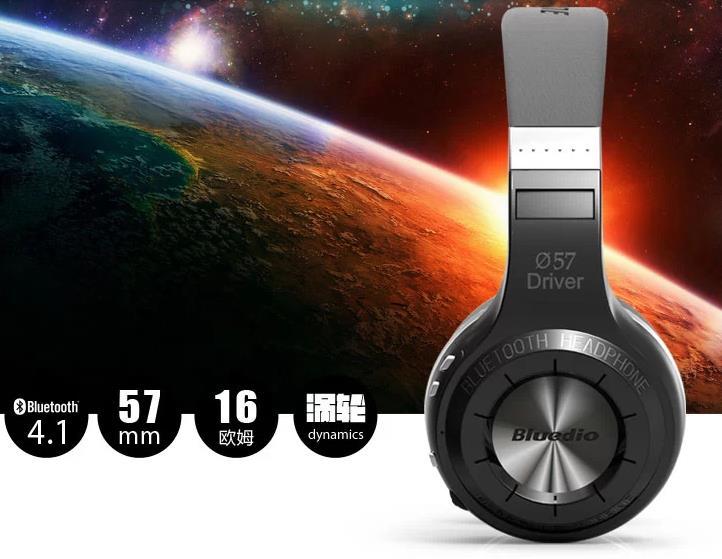 Bluedio-HT-safari-starting-new-smart-version-4-1-wireless-headset-Bluetooth-headset-4-color