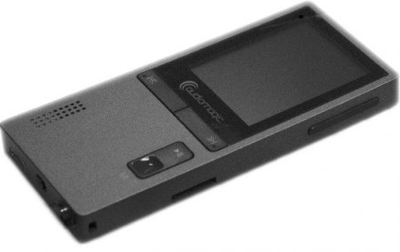 Audiomagic Player